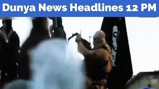 Dunya News Headlines - 12:00 PM - 18 May 2017
