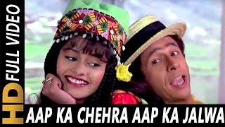 Aap Ka Chehra Aap Ka Jalwa | Anuradha Paudwal, Mohammed Aziz | Tahalka 1992 Songs | Naseruddin Shah