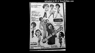 Thallu Maadu Vandi Ithu    Mazhalai Pattalam Vishnuvardan Tamil Movie Songs