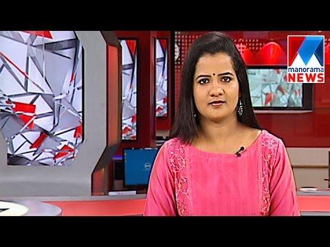 പ്രഭാത വാർത്ത | 8 A M News | News Anchor - Binchu S Panicker | May 16 , 2017   | Manorama News