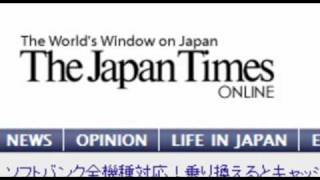 US Embassy Give Free Potassium Iodide Tablets in Tokyo