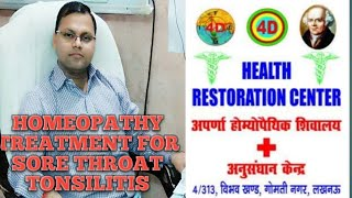 Homeopathic Treatment for Tonsillitis Sore Throat .