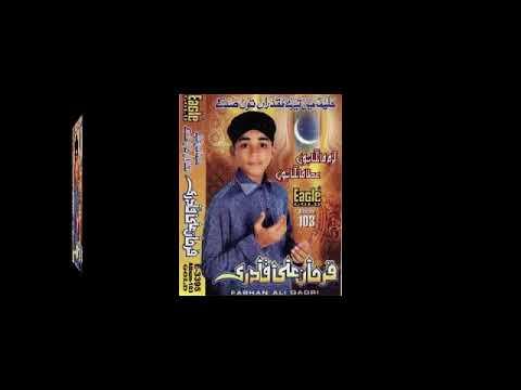 Kaliyan Zulfan Wala Duki Dila da Shara By farhan ali qadri