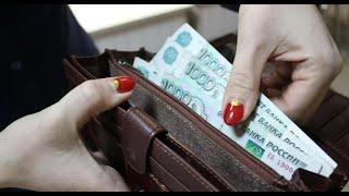 Реальные доходы россиян Когда вырастут Как коронавирус повлиял на экономики разных стран