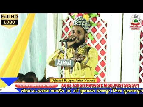 या नबी ¦ या नबी ¦ नबी, नबी बोल ¦ Mumtaz Tandvi, 7 October 2018 Jalsa Hasanpur Jila Sultanpur HD