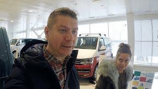 VW Multivan T6. Плод нашей любви )