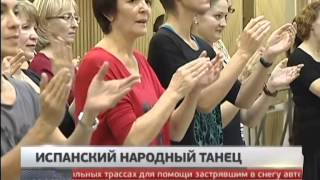 �������� ���� Испанский народный танец. Новости. GuberniaTV ������