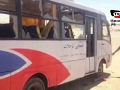 Coptic Christians killed during attack on bus in Egypt