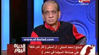بالفيديو.. محمد السبكي: إقامة دعوى قضائية ضد «تيمور» لإهانته زوجتي