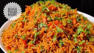 Restaurant Style Spicy Veg Mughlai Pulao - Simple Indian Dinner Vegetable Pulao - Veg Rice Recipe