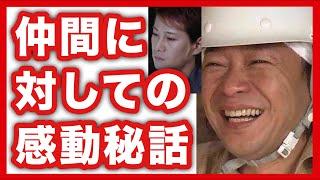 【内容】TOKIOのリーダー城島茂とSMAPのリーダー中居正広さんの グルー...