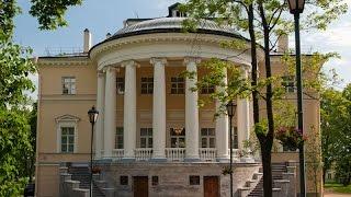 Пушкинский загс  -  дворец в пушкине