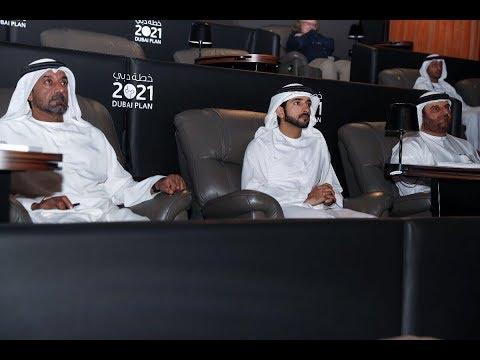 """حمدان بن محمد يشهد إطلاق تقرير """"نبض دبي 2016"""" ويطَّلع على نتائجه"""