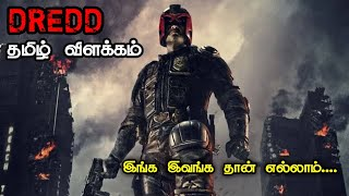 Dredd 2012 Movie|Tamil review|Action|Sci-Fi|Movie Universe Tamil