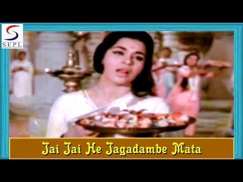 Jai Jai He Jagadambe Mata (1) | Lata Mangeshkar @ Ganga Ki Lahren - Dharmendra