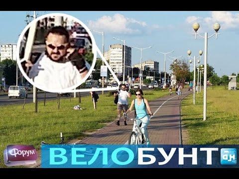 Портал Беларусь Сегодня