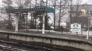 野口英世が通った翁島駅です。侘び寂びの感じる素敵な駅です。