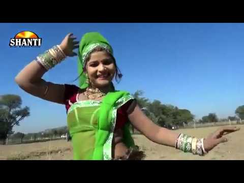 Rajasthani DJ video Song 2017