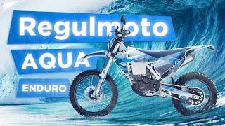 Regulmoto AQUA Enduro | ОБЗОР