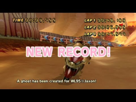 [MKW Former 7th AMERICAN] Maple Treeway - 2:03.755 - WiiLord95