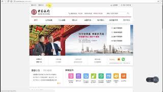 Где смотреть курск Китайского юаня бизнес с Китаем для чайцников курсы обучение ответы на вопросы