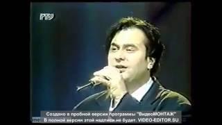 вАЛЕРИЙ МЕЛАДЗЕ 1997-1999 Live