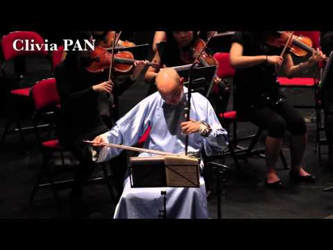 Chinese music :Guo Gan - Butterfly Lovers 梁祝 (ErHu Concerto)