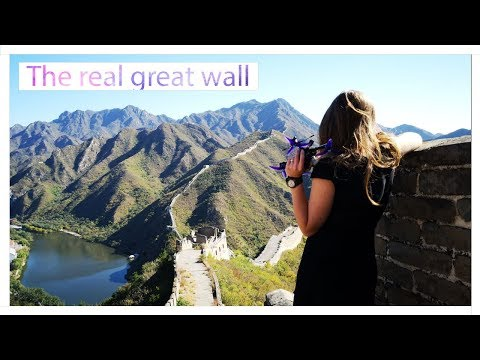 The real Great Wall | China FPV