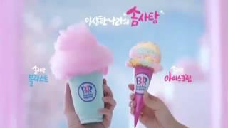 Chết ngất với màng quảng cáo kem của mỹ nam Jong Ki
