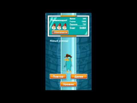 Игра Где же Перри? Играть в Перри утконоса онлайн Игры