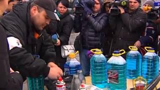 Столичные полицейские задержали подозреваемых в торговле поддельной незамерзающей жидкостью