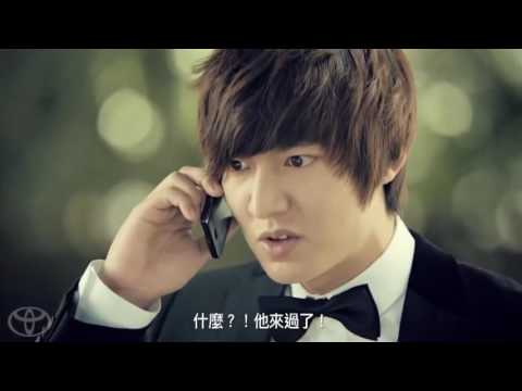 Lee Min Ho My Everything M/V