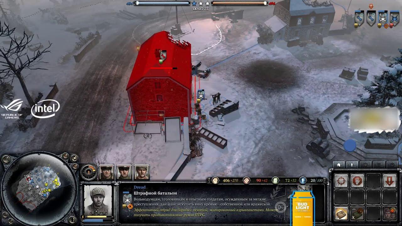 Dread S Stream Company Of Heroes 2 15 07 2020 3 Youtube