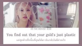 Thaisub On The Ground Rosé Blackpink MP3