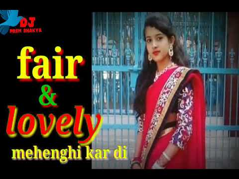 Fair Lovely Raju Punjabi Song Fair Lovely Raju Punjabi