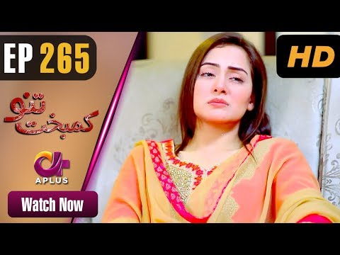 Kambakht Tanno - Episode 265 - Aplus ᴴᴰ Dramas