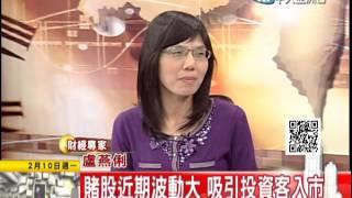 2014.02.10亞洲最錢線 澳門賭場帶龐大收益 背後問題浮現?