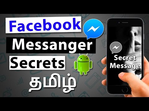 Facebook Messenger Hidden Features in 2017 (Tamil) | Top 10 Tamil  Channel Tech Tips #14