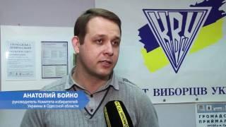 Вокруг кандидата на должность одесского управления НАБУ разворачивается скандал