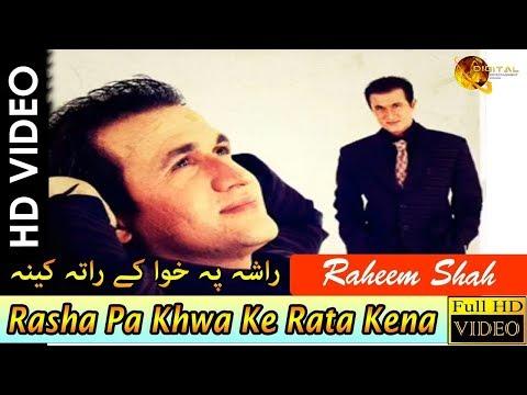 Rasha Pa Khwa K Raata Kena (Tapay) | Singer Rahim Shah | Pashto Hit Song |