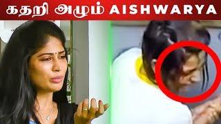 Vijayalakshmi makes Aishwarya cry – Bigg Boss 2 Tamil