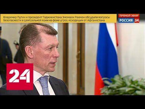 Максим Топилин: наша задача - поддерживать рост зарплат - Россия 24
