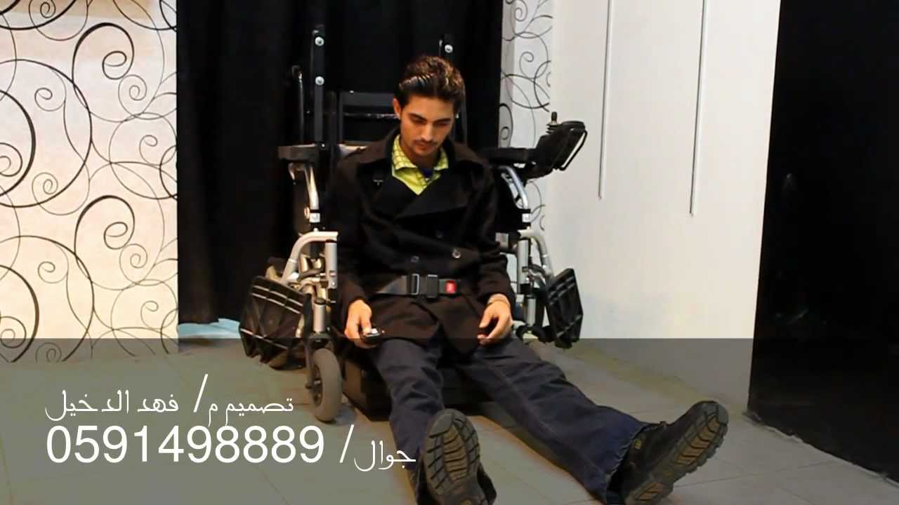 كرسي اي كير الكهربائي لذو الاعاقة مع مقعد متحرك أرتفاع ونزول