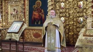 Протоиерей Валерий Бунтеев. Проповедь в пятницу седмицы 2-ой по Пятидесятнице