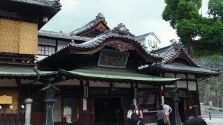Dogo Onsen Hot Spring, Matsuyama City, Shikoku Region