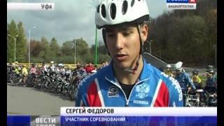 Первенство Республики Башкортостан по велоспорту