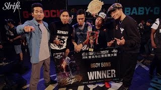 7 Commandoz | New Taipei BBoy City | Strife.TV