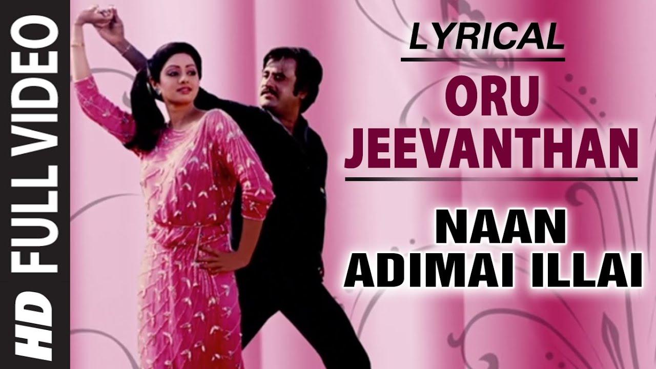 Oru Jeevanthan Full Video Song with Lyrics | Naan Adimai Illai | Rajnikanth, Sridevi