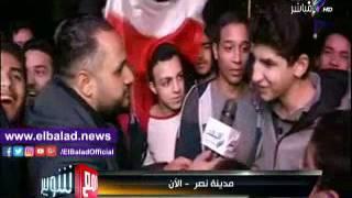 مبارةاة مصر ومالي .. مواطنو مدينة نصر يتوقعون فوز مصر 2 /0 .. فيديو
