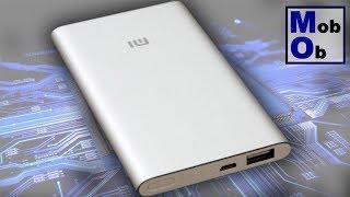 Огляд і розпакування Xiaomi Mi Power Bank 5000